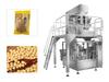 黃豆自動稱重給袋式包裝機
