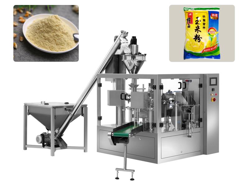 玉米淀粉全自動食品包裝機